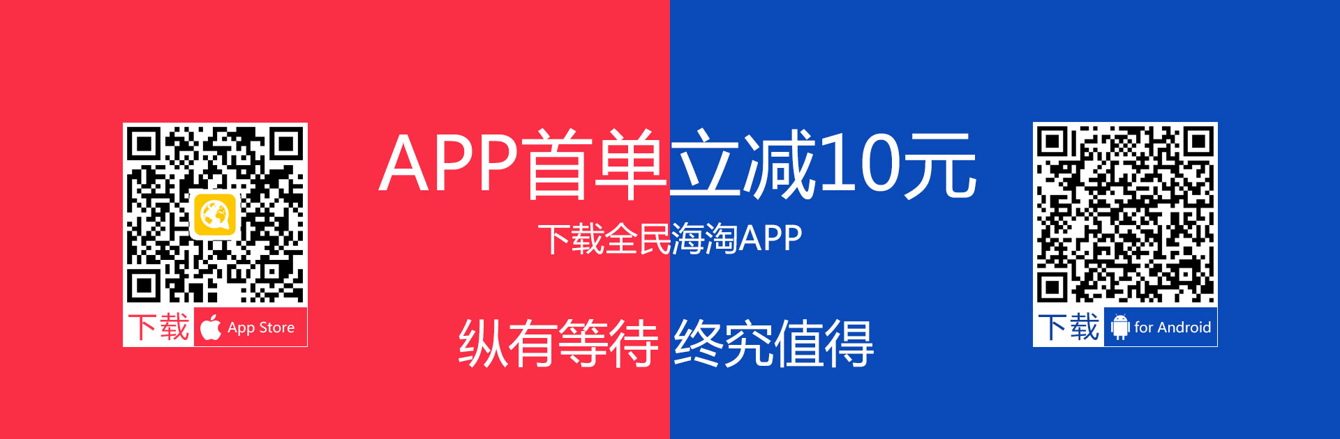 app上线通知